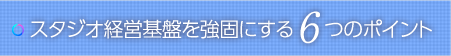 web-image-concel04_10