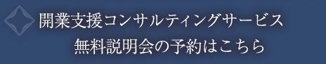 webimage8_03